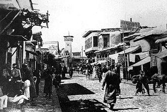 Al-Midan - Al-Midan neighborhood in 1929