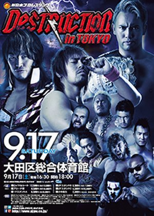 Destruction (2016) - Promotional poster for Destruction in Tokyo, featuring various NJPW wrestlers