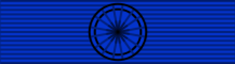 Édouard Guillaud - Image: National Order of Merit Officer Ribbon