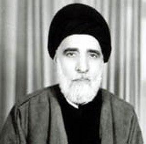 Mortada Al-Qazwini - Ayatollah Al-Qazwini's father