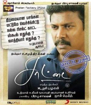 Saattai - Image: Saattai poster