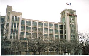 Schrafft's - The Schrafft Center office complex in Charlestown, Massachusetts, the former factory that produced Schrafft's candies.(March 2008)