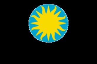 Smithsonian Conservation Biology Institute - Image: Smithsonian Conservation Biology Institute logo