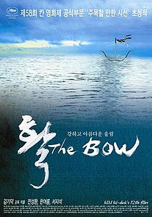 The Bow (film) hancinema movie poster.jpg