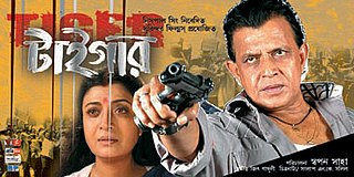 <i>Tiger</i> (2007 film) 2007 Indian film directed by Swapan Saha