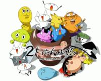 pimpandhost image share.com 35( ' - ぼちぼち生きてます - FC2
