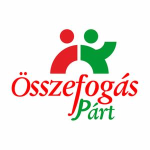 Unity Party (Hungary, 2009) - Image: Unity Party (2009 Hungary)