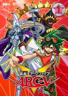 6c7d9bf7cb5 List of Yu-Gi-Oh! Arc-V episodes (season 1) - Wikipedia
