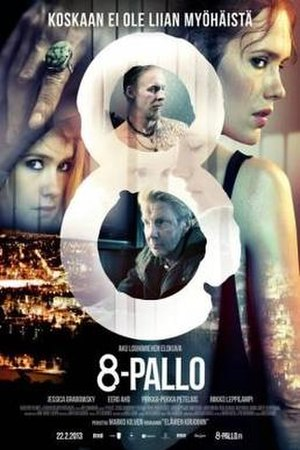 8-pallo - Theatrical poster
