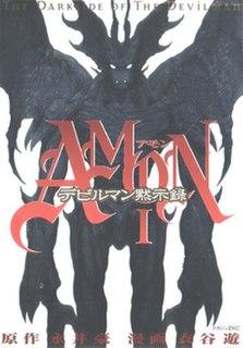 <i>Amon: The Darkside of The Devilman</i>