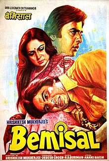 Bemisal (1982) SL YT - Amitabh Bachchan, Rakhee Gulzar, Vinod Mehra, Deven Verma, Aruna Irani, Om Shivpuri, Sheetal, Asit Sen, Pratima Devi