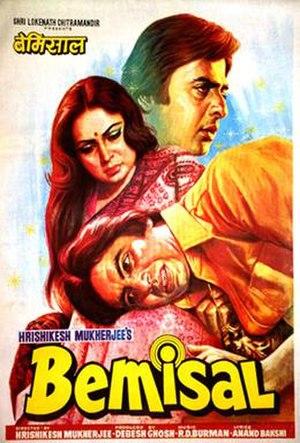 Bemisal - Movie poster