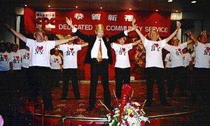 """Chinese-American Planning Council - CPC Senior Center men dancing to """"New York, New York"""""""