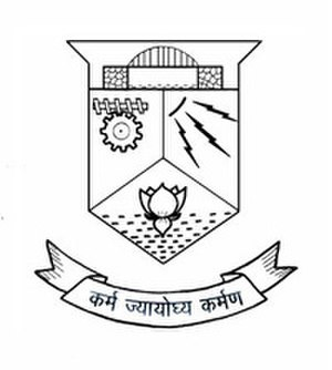 College of Engineering, Trivandrum - Image: Cet emblem
