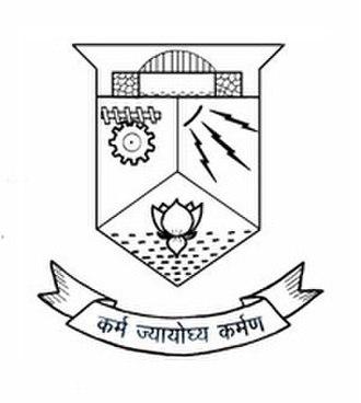 College of Engineering, Trivandrum - Image: Cet emblem
