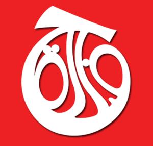 Civilization Party - Image: Civilization Party Logo