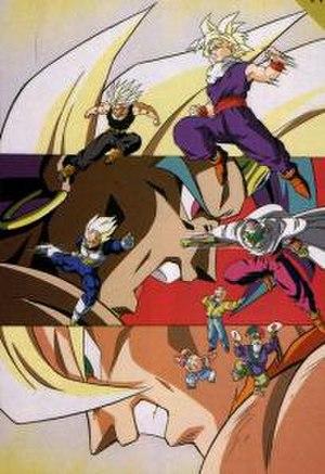 Dragon Ball Z: Broly – The Legendary Super Saiyan - Japanese box art