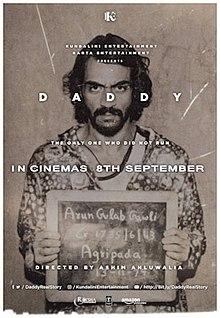 Daddy Film Poster.jpg