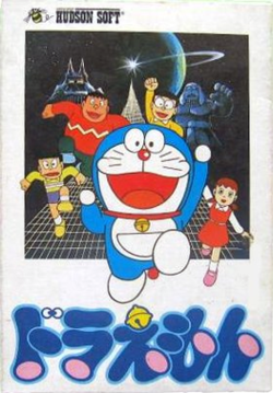 Front cover of Doraemon package.