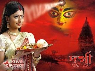<i>Durga</i> (2008 series) Indian soap opera