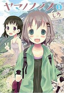 <i>Encouragement of Climb</i> Japanese manga series
