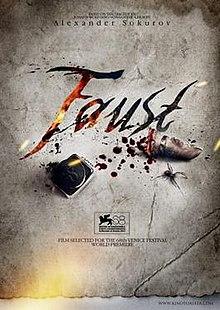 Faust FilmPoster.jpeg
