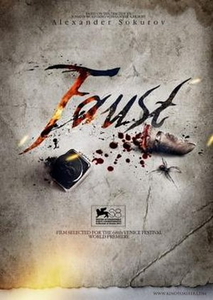 Faust (2011 film) - Image: Faust Film Poster