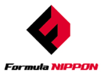 Super Formula Championship - The previous Formula Nippon logo.