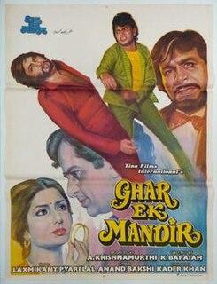 <i>Ghar Ek Mandir</i> (film)