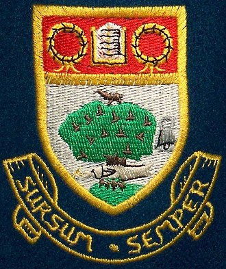 High School of Glasgow - Embroidery of the School badge, showing the items from the Glasgow Story and the School's motto