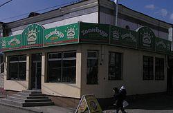 Khaan Buuz - Wikipedia