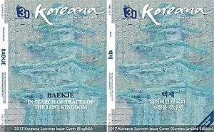 Korea Foundation - Koreana's 30th Anniversary Issue.