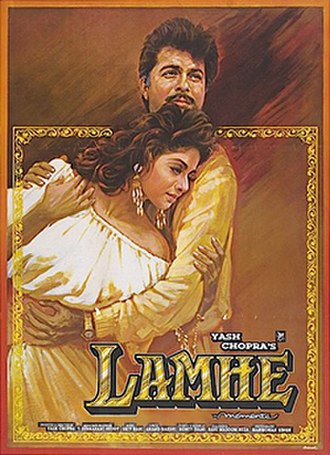 Lamhe - Theatrical release poster