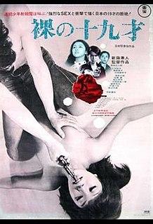 <i>Live Today, Die Tomorrow!</i> 1970 Japanese film