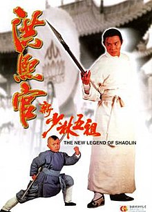 New-Legend-of-Shaolin-poster.jpg