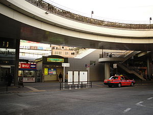 Ōizumi-gakuen Station - The south exit of the station, February 2007