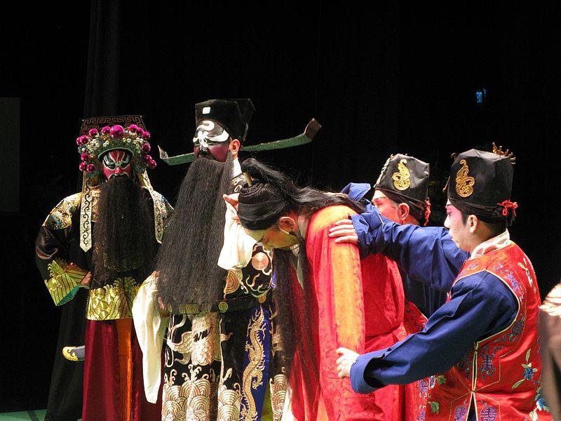 Peking Opera Bao 2.jpg