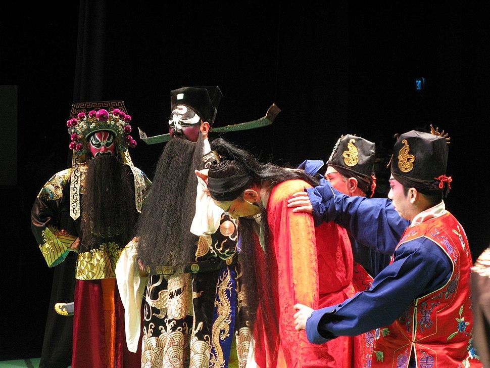 Peking Opera Bao 2