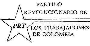 Workers Revolutionary Party of Colombia - Symbol of PRT