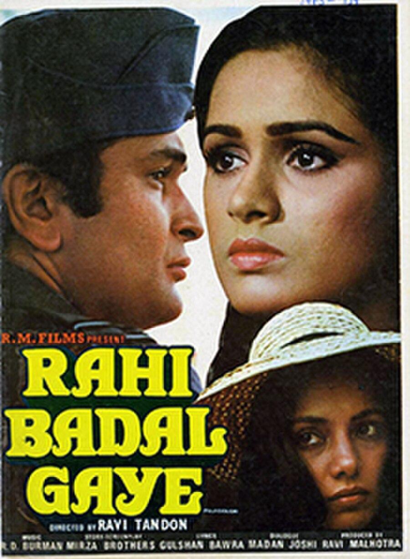 Rahi Badal Gaye