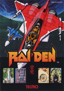 Raiden arcadeflyer.png