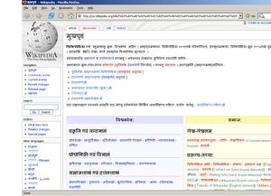 Essay on help garden in sanskrit language