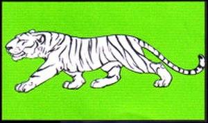 Shan Nationalities Democratic Party