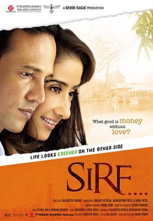Sirf (film) - Dvd cover