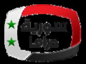 Syrian Drama TV - Image: Syrian Drama TV Logo