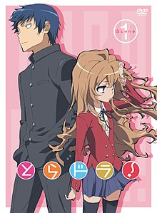 List of Toradora! episodes - Wikipedia
