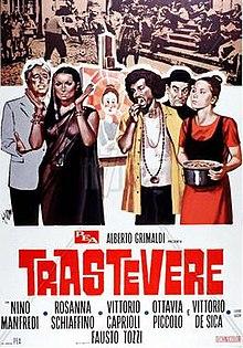 Trastevere (filmo).jpg