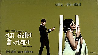 <i>Tum Haseen Main Jawaan</i> 1970 Hindi film directed by Bhappi Sonie