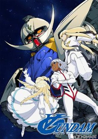 Turn A Gundam - Cover art for Turn A Gundam Blu-ray Box I featuring the titular mecha and three of the main characters, Loran Cehack, Dianna Soriel, and her lookalike Kihel Heim.
