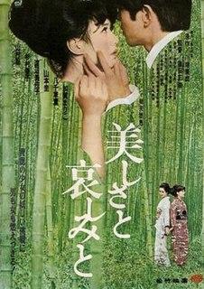 <i>With Beauty and Sorrow</i> 1965 Japanese film directed by Masahiro Shinoda